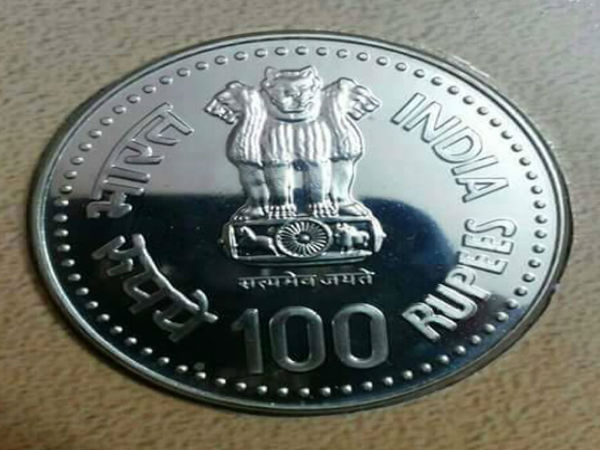 Rs 100 Coin 5 To Be Out Soon