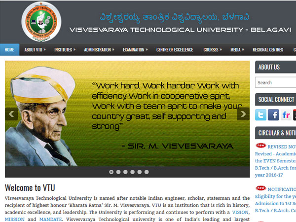 VTU June July BE B.Tech Semester Exam Result declared On vtu