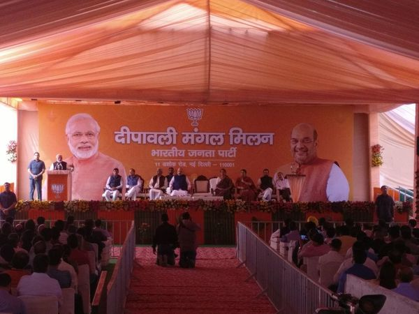 PM Modi speaking at the function