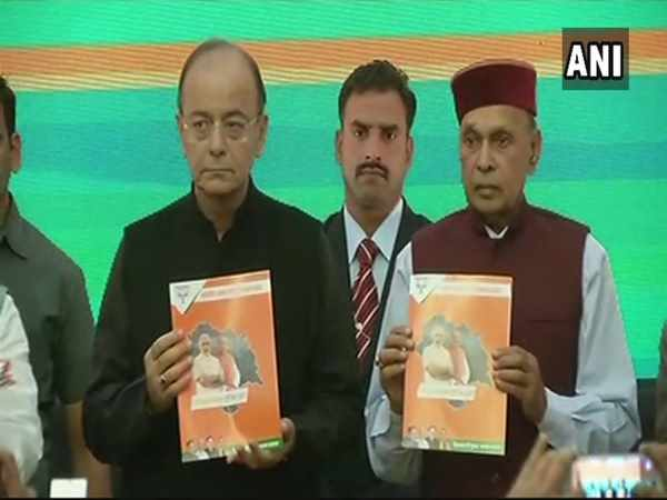 Himachal Pradesh: BJP releases party vision document for the next five years