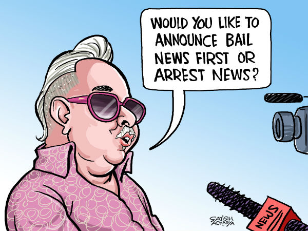 Once again, Vijay Mallya was arrested and granted bail immediately in the United Kingdom.