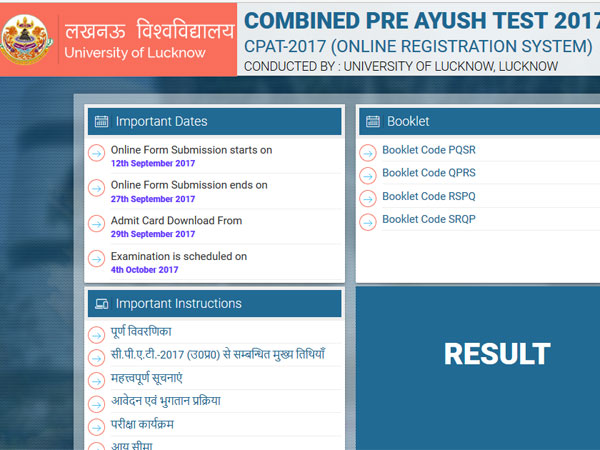 UP CPAT 2017 results declared, check now