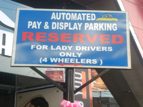 Bengaluru: Now, reserved parking slots for women on Brigade Road