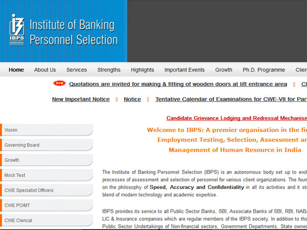 How to check IBPS RRB Office Assistant Prelims 2017 results at ipbs.in