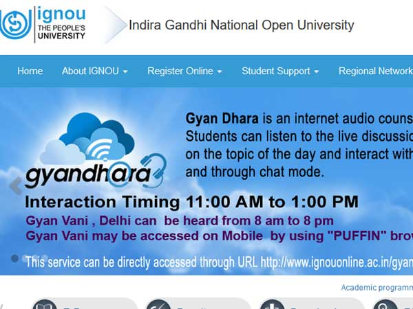 How to apply for IGNOU December term end exams 2017