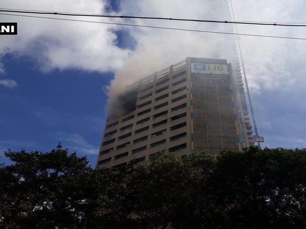 Fire breaks out at  LIC building  in central Kolkata