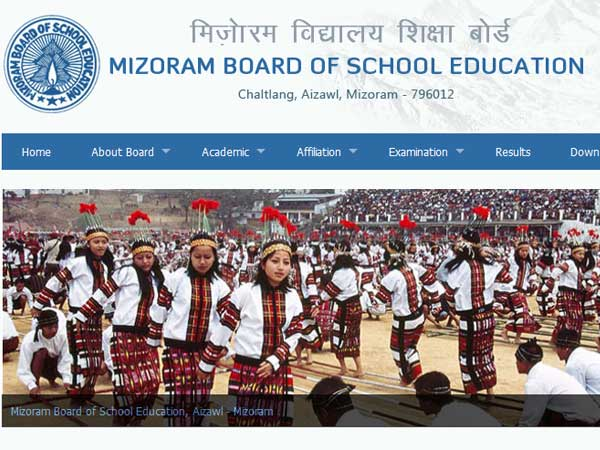 MTET 2017 results declared at mbse.edu.in
