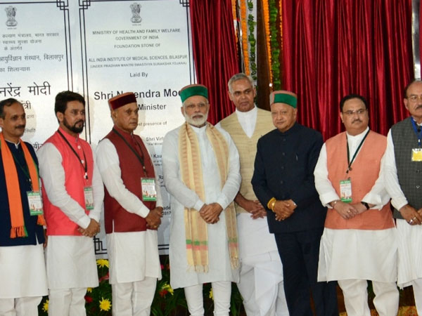 PM Modi lays foundation stone of AIIMS in Himachal Pradesh