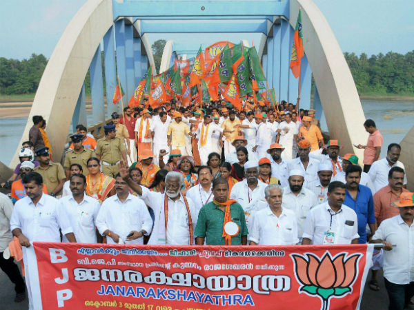 Kerala BJP leaders at 'Janaraksha Yathra' in Kuttipuram held recently. PTI file photo