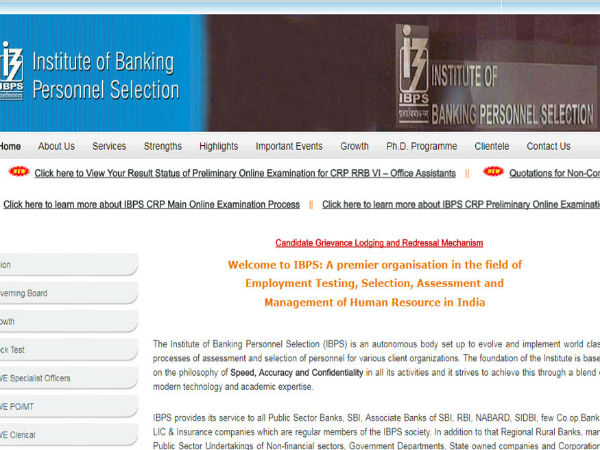 IBPS RRB Office Assistant Prelims 2017 declared at ibps.in