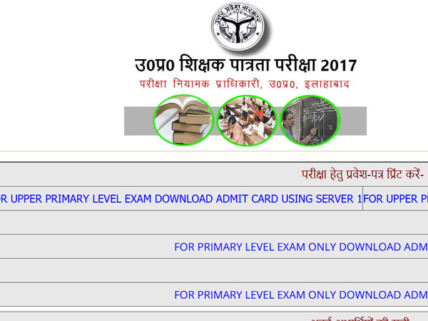UPTET 2017 answer key to be released today, know how to check