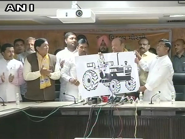 Jan Vikalp Morcha will contest election on tractor symbol. Courtesy: ANI news