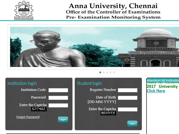 Anna University 2017 exam hall tickets released, download at coe1annauniv.edu