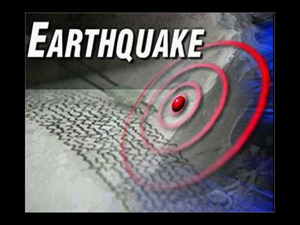 Magnitude 5.8 quake hits off east coast of Japan