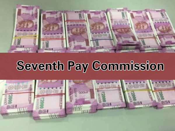 No hike beyond 7th Pay Commission: