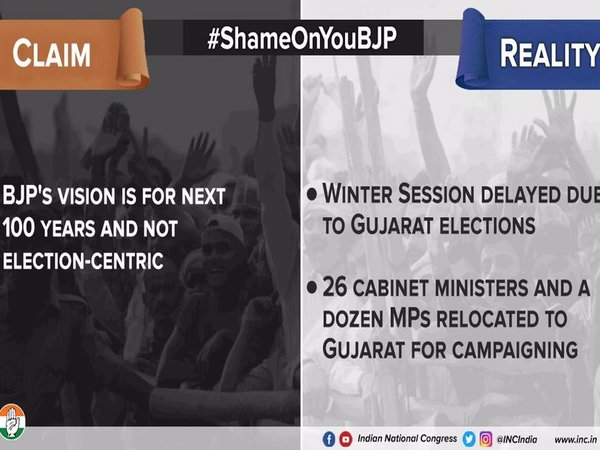 Claim 4: BJP's vision is for 100 years and not Gujarat Election 2017
