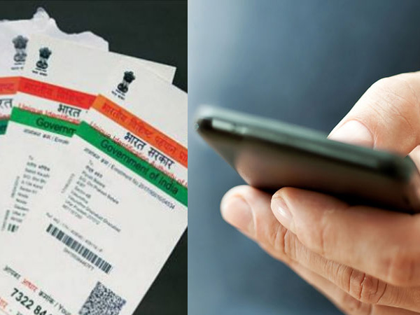How to link mobile with Aadhaar from home