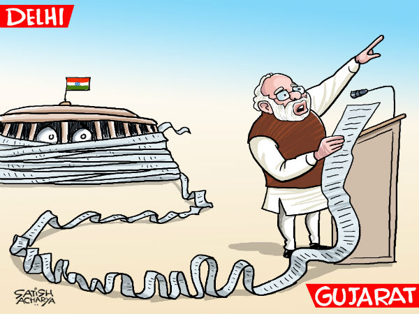 The opposition has alleged that PM Narendra Modi has postponed the winter session of Parliament for Gujarat Assembly polls.