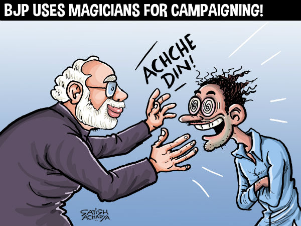 In poll-bound Gujarat, the BJP hires magicians to campaign for the saffron party.