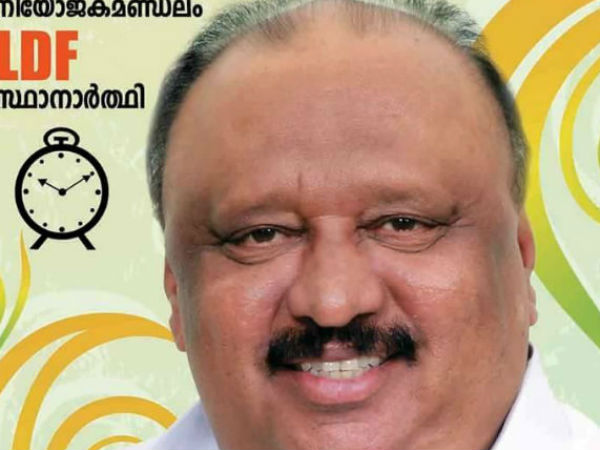 Thomas Chandy