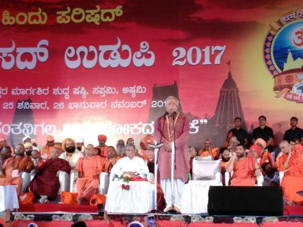 RSS chief Mohan Bhagwat speaking at 'Dharm Sansad' in Udupi