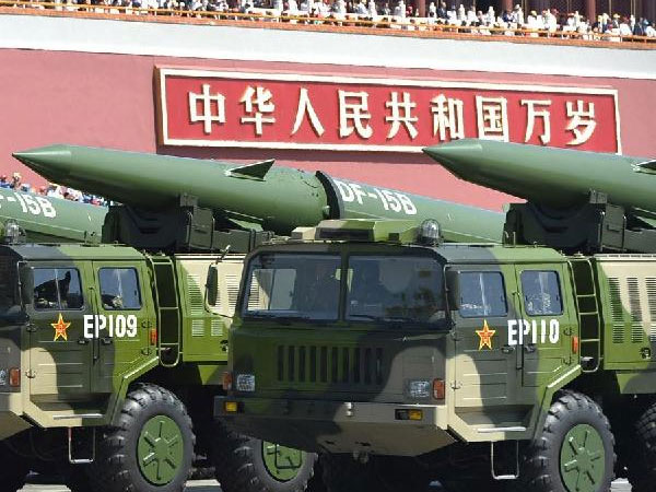 File photo of a Dongfeng missile at a parade