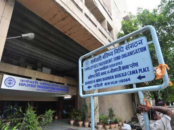EPFO denies reports of hack and data theft