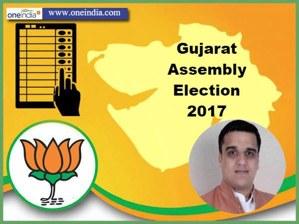 Gujarat elections: BJP candidate from Majura constituency- Harsh Sanghvi