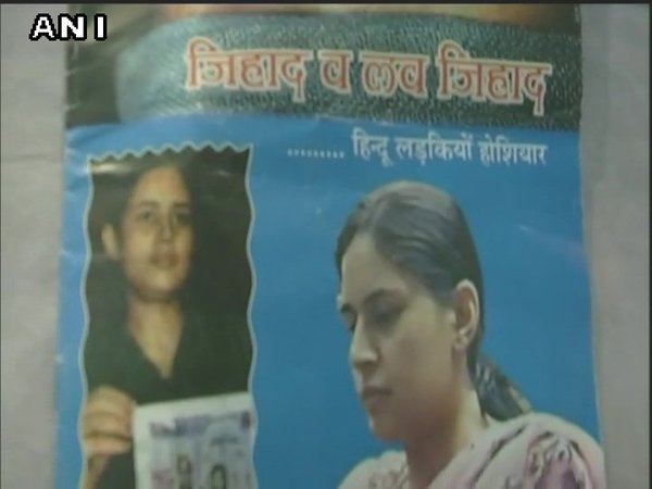 Pamphlets warning against 'love jihad' seen at a spirituality fair in Jaipur. Courtesy: ANI news