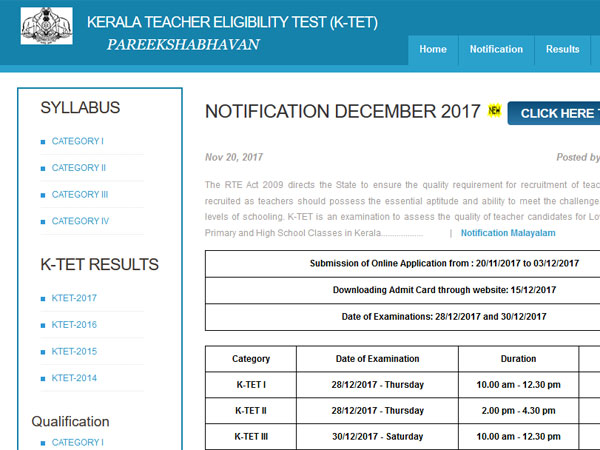 KTET 2017 official notification out, check details here