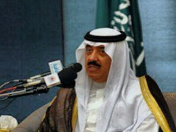 Saudi Arabia has freed influential Prince Miteb bin Abdullah