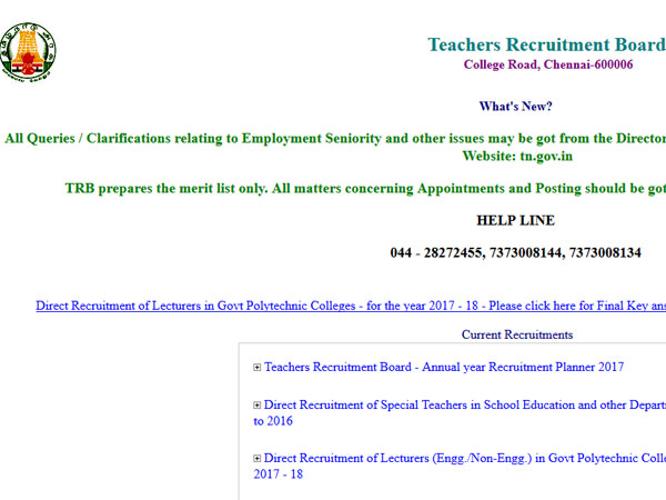 TN TRB Polytechnic colleges lecturer written results, check now
