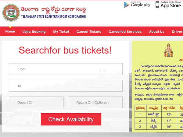 TSRTC Notification 2017: 279 vacancies available, check details here