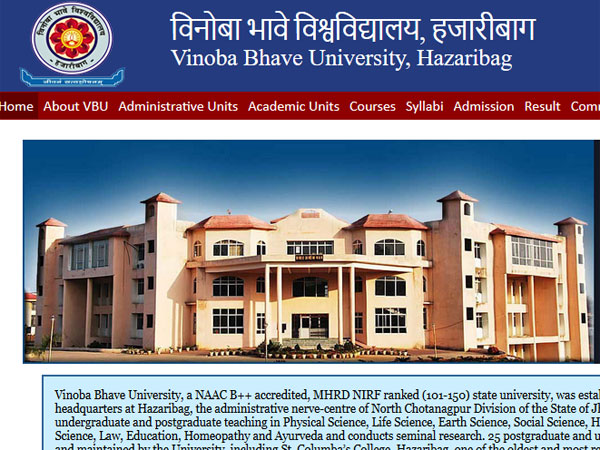 VBU BCom 4th Semester, PG 2nd semester result declared on vbu.ac.in