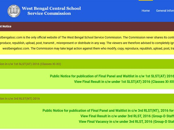 WBSSC SLST 2017 Assistant Teachers Results declared