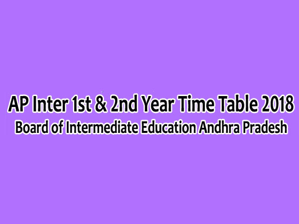 AP Inter 1st year 2nd year March 2018 Time Table released, check here