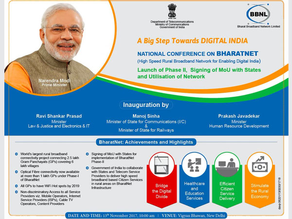 Centre to launch BharatNet phase II today