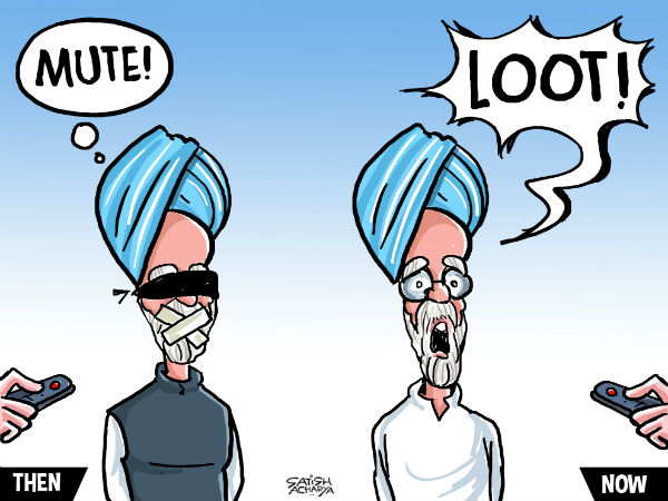 Manmohan Singh speaks and keeps quiet according to the command given by the Congress.