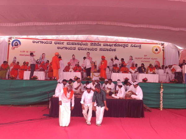Separate religious tag for Lingayats: Mahasabha sets December 30 deadline