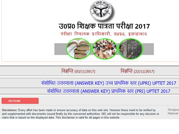 UPTET 2017 result on November 30, here is how you check