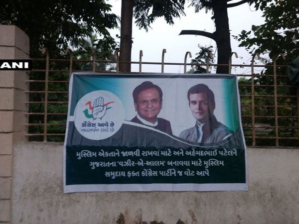 Gujarat elections: 'Fake' poster urges Muslims to support Ahmed Patel for CM post