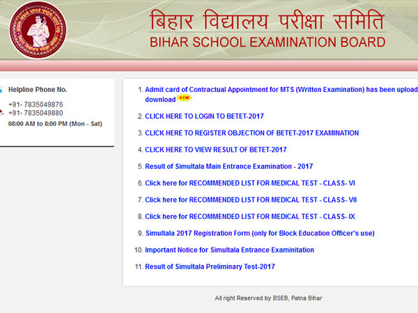 Bihar TET 2017 revised answer keys released