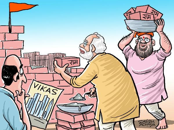 On the one hand, PM Narendra Modi talks about development, on the other, the BJP is adamant to build the Ram temple in Ayodhya, Uttar Pradesh.