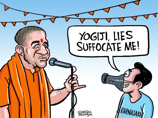 Recently, UP CM Yogi Adityanath visited Karnataka and spoke against the Congress.
