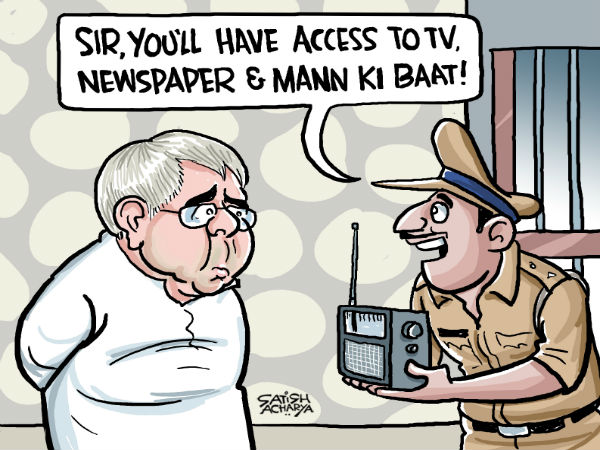 Lalu Prasad Yadav has been jailed in Jharkhand recently after being convicted in a corruption case.