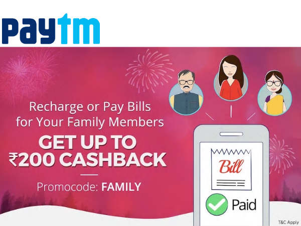 SETTLE ALL MONTHLY BILLS SALE! Paytm CASHBACK Upto Rs.200 Hurry*