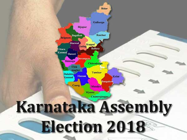 Karnataka elections: Shikaripura Assembly constituency