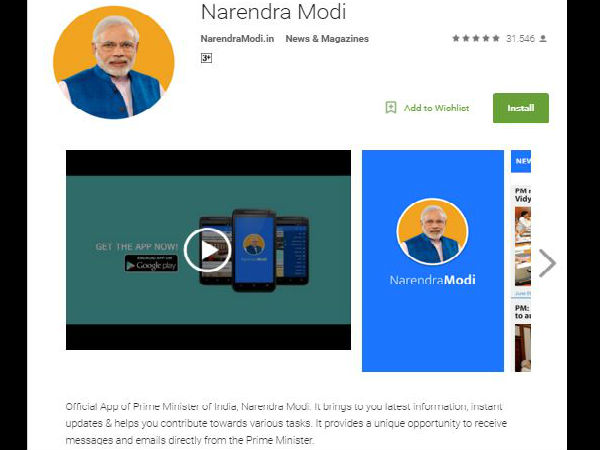 Will grand alliance have an impact: NaMo app seeks feedback