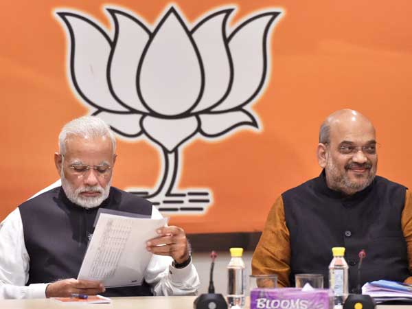 Amit Shah lists out offensive words used by Congress