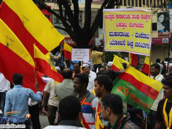 Protests outside BJP office in Bengaluru